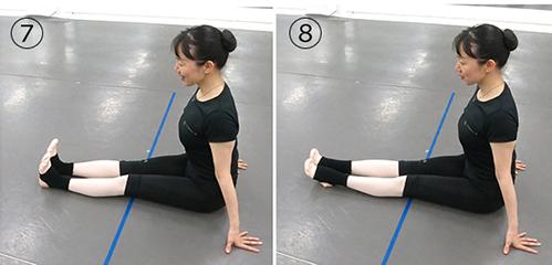 前足伸ばし2−2