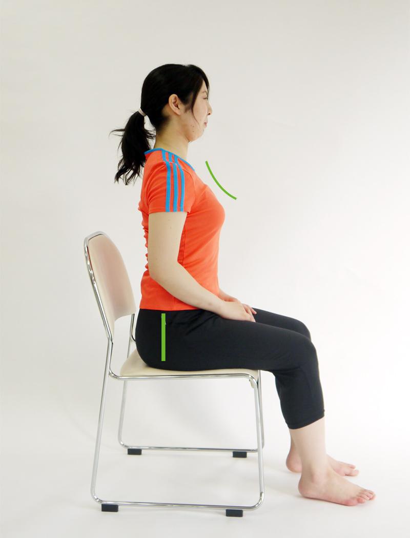 良い姿勢で座る