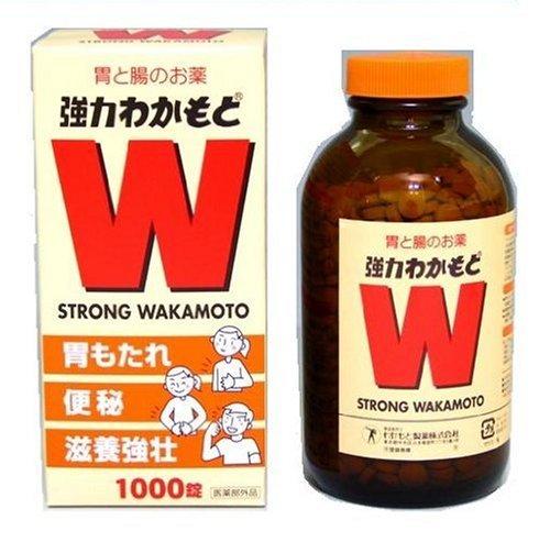 wakamoto1000