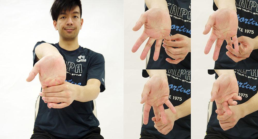finger-stretch