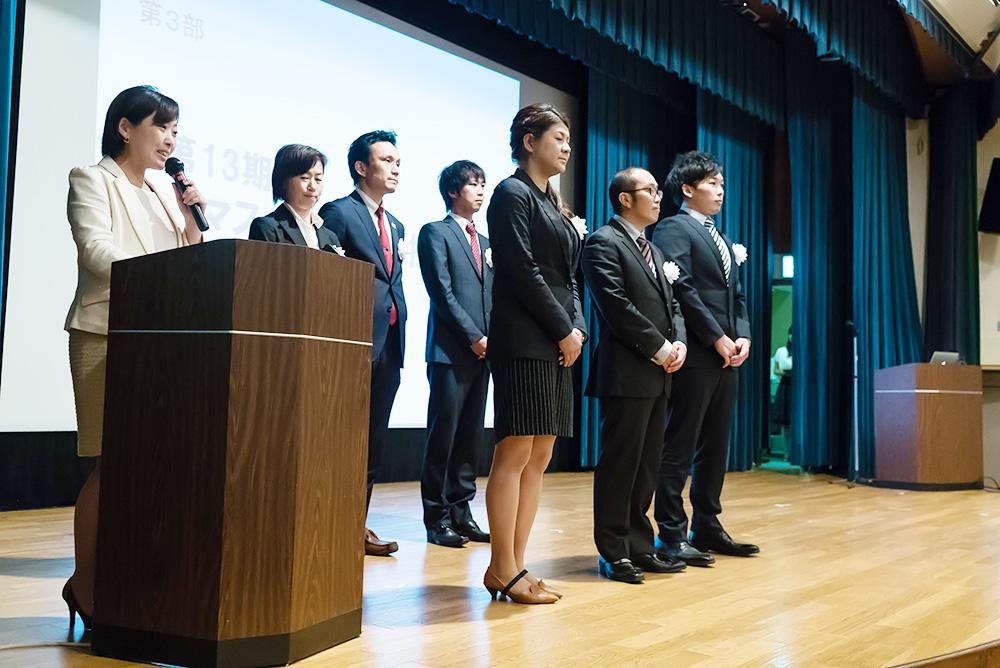 MT-ceremony