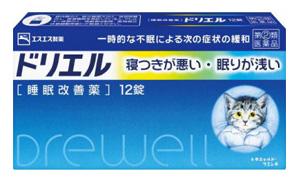 ドリエル12錠パッケージ(出典:エスエス製薬)