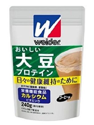 ウイダーおいしい大豆プロテイン