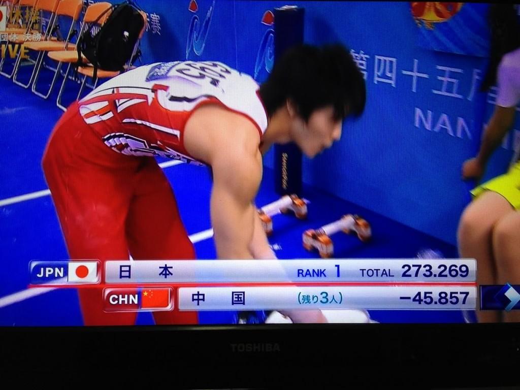 体操日本代表