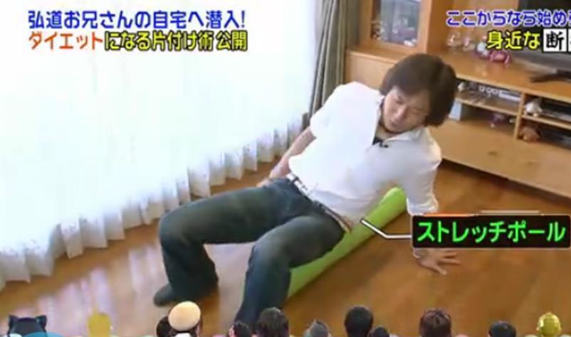 佐藤ひろみちさん