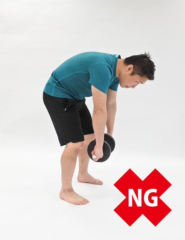 DL-NG
