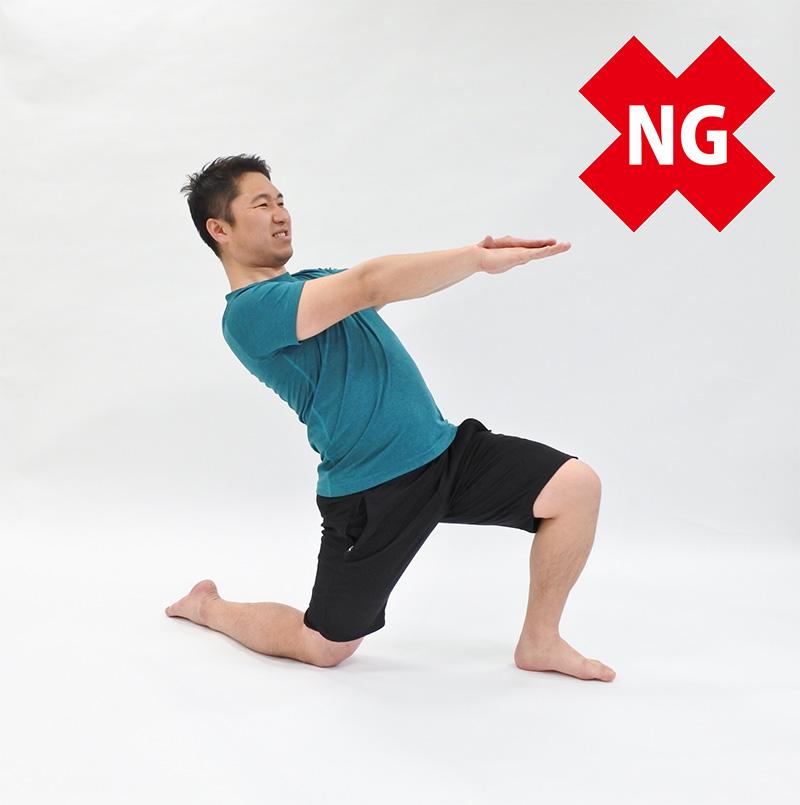 NS-NG