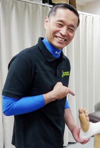 iwasaki-taping