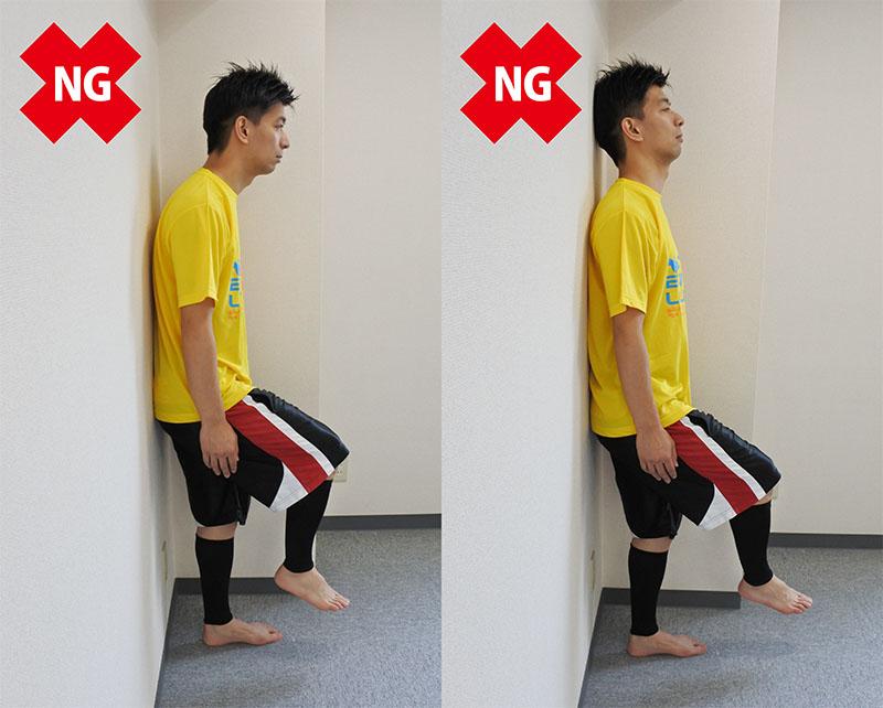 wall-standing-ng