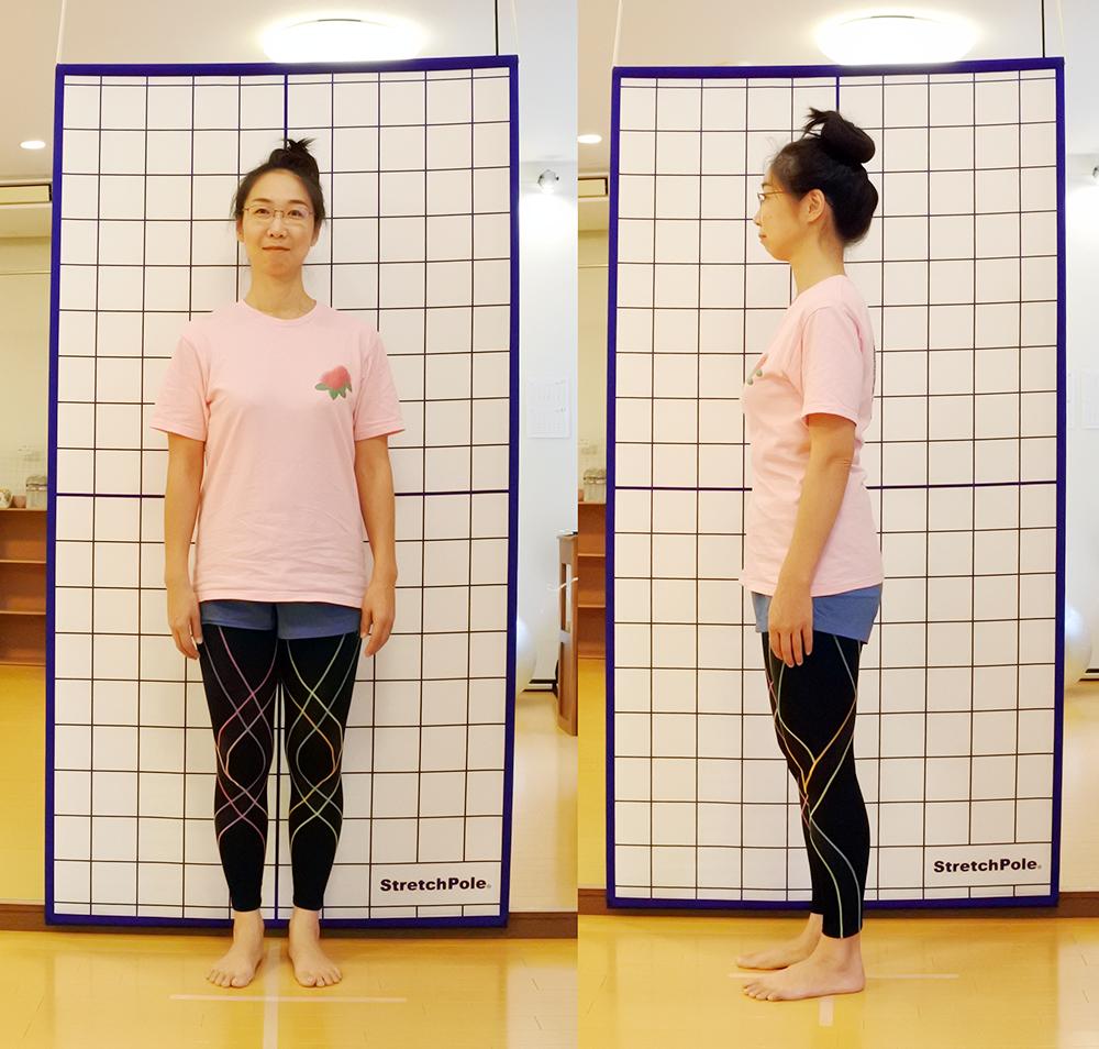 basic-posture