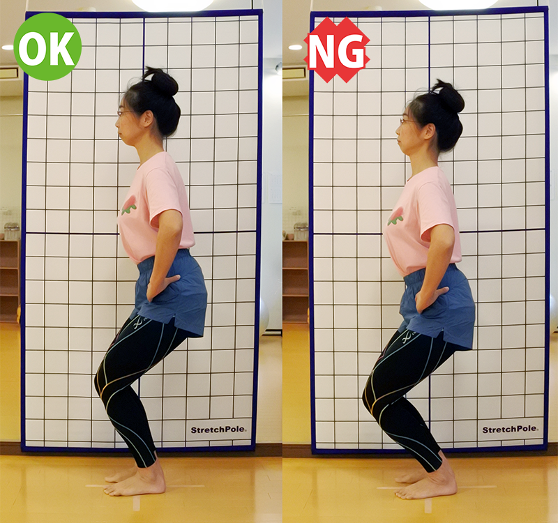 hip-foot-position