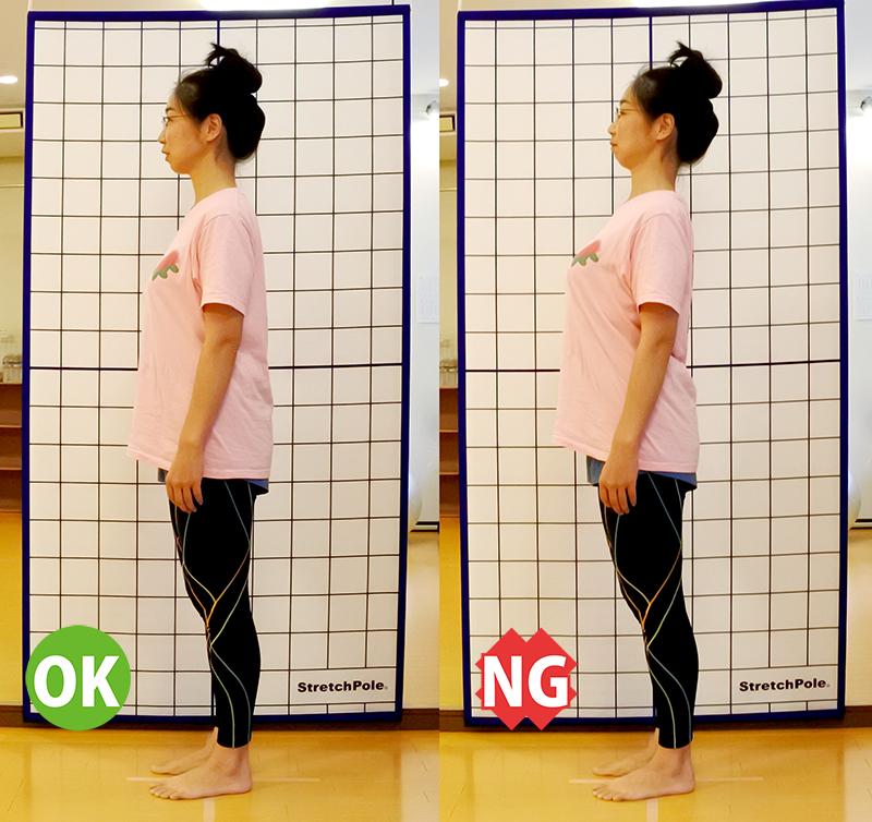 standup-posture