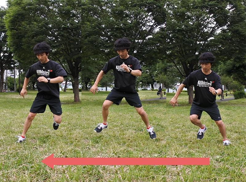 single-leg-hop-1